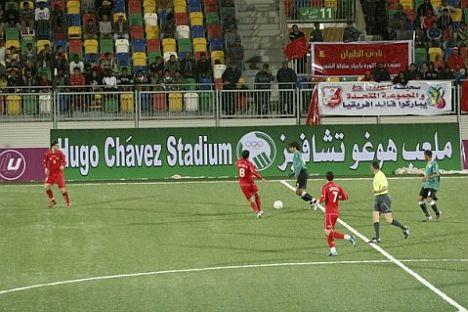 hugo-chavez-stadium
