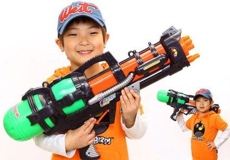 Plastiggewehr