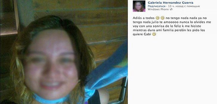 suizid_facebook