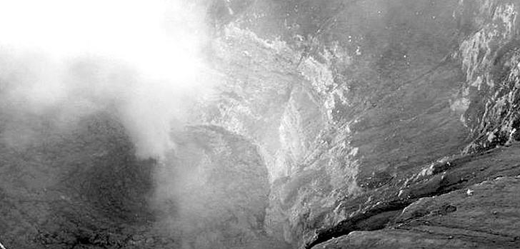 vulkan-ubinas