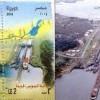 Peinlich: Ägypten druckt Sonderbriefmarke mit Panama- statt Suezkanal