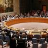 Bolivarischer Sieg? Venezuela bereits vier Mal nicht-ständiges Mitglied im Weltsicherheitsrat