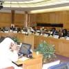 Suriname: Islamische Entwicklungsbank genehmigt Millionen-Darlehen