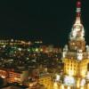 Uruguay: Fast eine Million Touristen besuchen Montevideo