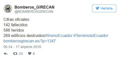 unglaubliches-erdbeben-in-lateinamerika-vieletote