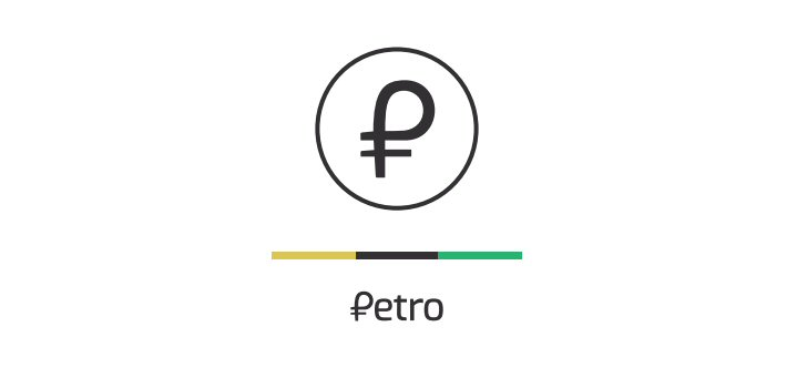 petro-currency