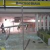 Filmreif: Bewaffnete rauben Banken in Brasilien aus