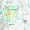 Lateinamerika: Erdbebenserie erschüttert Argentinien