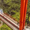 Tourismus Südamerika:  Größte gläserne Aussichtsplattform der Welt