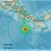 Lateinamerika: Starkes Erdbeben vor Panama